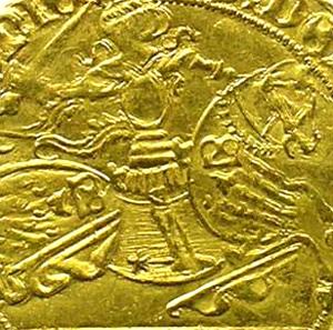 Feudal coins