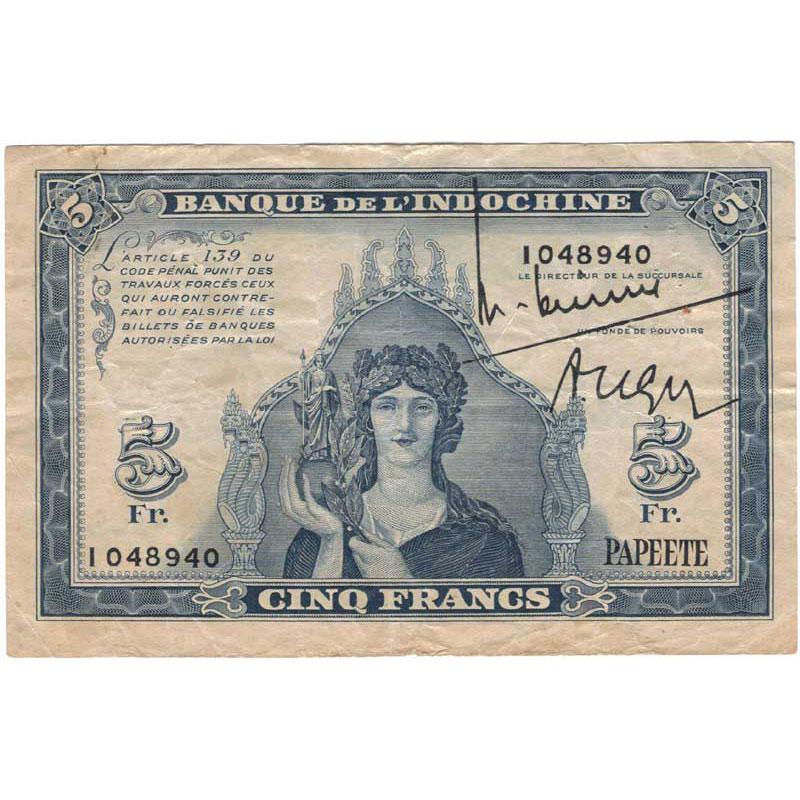 billet de banque 5 francs 1944