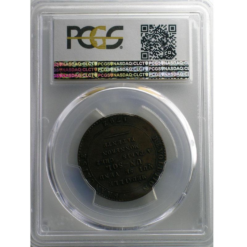 1792  An IV    PCGS-AU50    TTB/TTB+