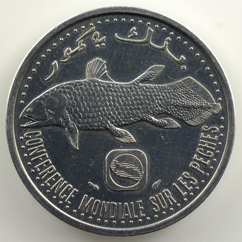 5 Francs   1984 Essai    SUP/FDC