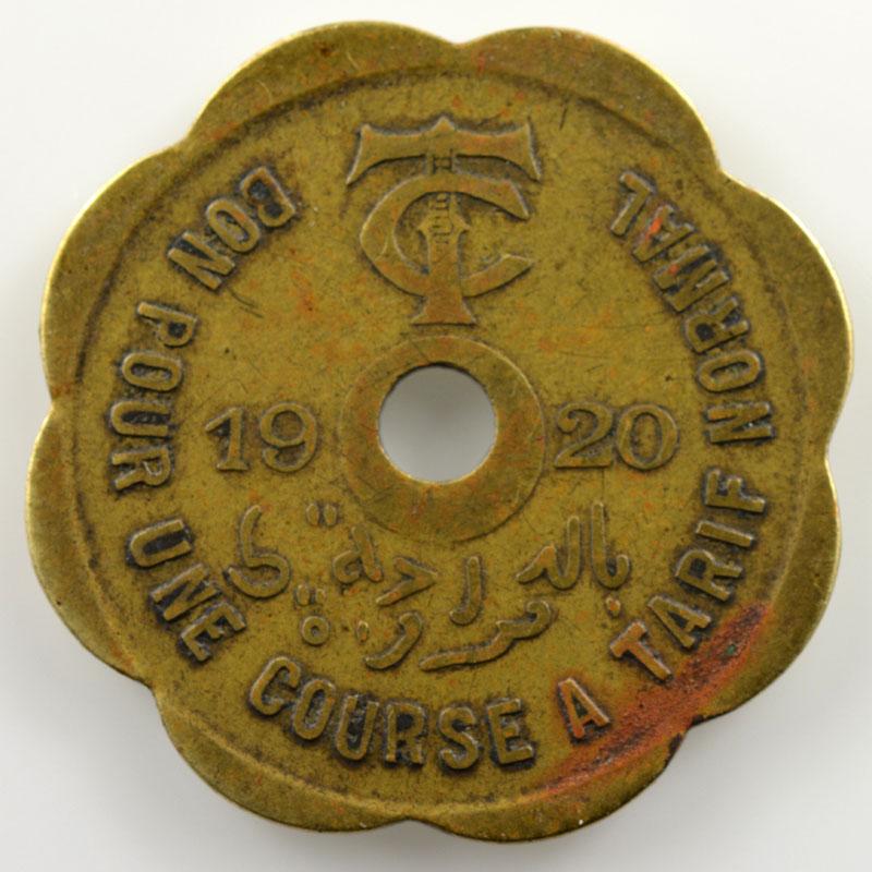 Le Caire   Tramways du Caire   Bon pour une course à tarif normal   1920    TB+