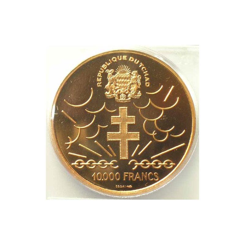 10000 Francs   (1970) Essai en cuivre-nickel-alu    PCGS-SP67    FDC