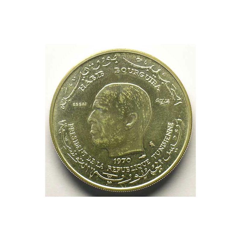 Dinar   1970 Essai    SUP/FDC