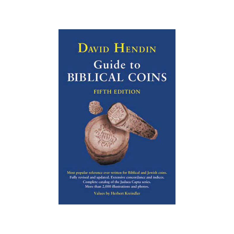 Hendin David   Guide to Biblical Coins