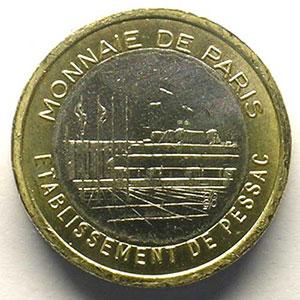 (1 Euro)   Essai de Frappe Monétaire    TTB+