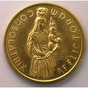(Module de 40 Francs)   Tricentenaire de la proclamation de la Sainte Vierge comme patronne de la Ville de Luxembourg   1666-1966    SUP/FDC