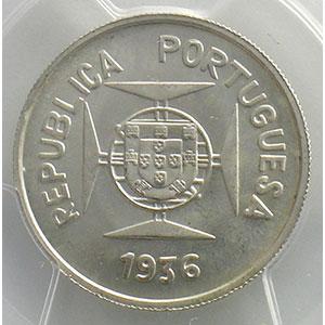 1/2 Roupie   1936    PCGS-MS65    FDC