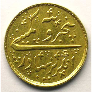 1/3 Mohur   (1820)   Madras Presidency    TTB+