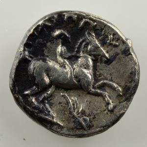 1/5 Tétradrachme au type de Philippe II   Amphipolis (323-317 av. JC)    TTB