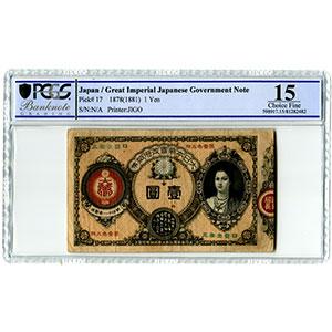 1 Yen   1878 (1881)    TB    PCGS- F15