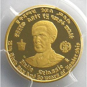 10 Dollars   EE1958 (1966)    PCGS-PR65DCAM    BE