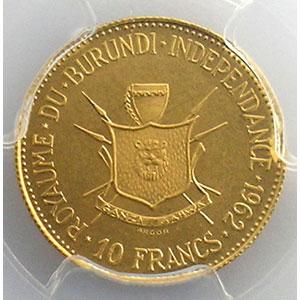 10 Francs   1962    PCGS-PR65DCAM    BE