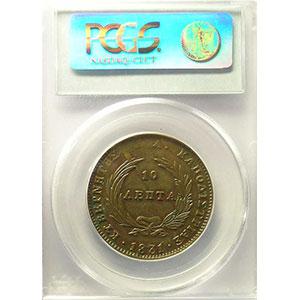 10 Lepta   1831    PCGS-AU50    TTB+