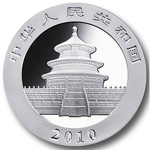 10 Yuan   Panda    2010    FDC