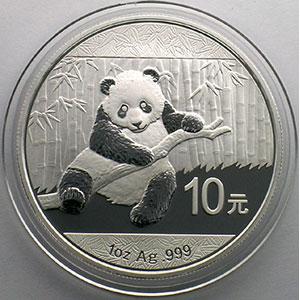10 Yuan   Panda    2014    FDC