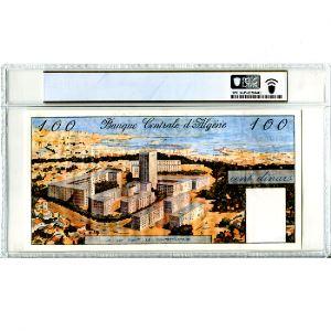 100 Dinars   1964    SUP    PCGS-XF45  PPQ