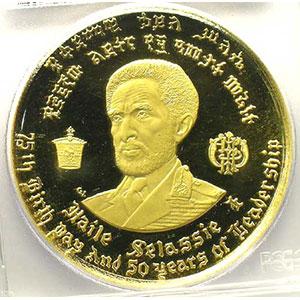 100 Dollars   EE1958 (1966)    PCGS-PR64DCAM    BE