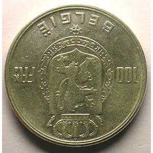 100 Francs   1949  FL    TTB+