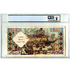 100 Nouveaux Francs surchargés sur 10000 Francs   29-1-1958    TTB    PCGS-VF30