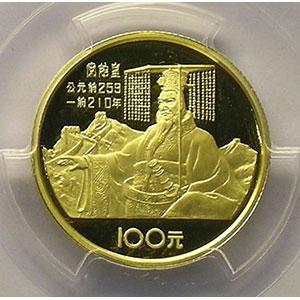 100 Yuan   Empereur Qin Shi Huang    1984    PCGS-PR68DCAM    BE