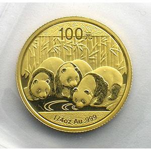 100 Yuan   Panda    2013    FDC