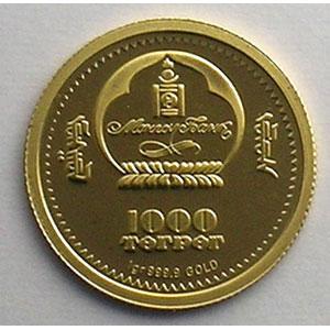 1000 Tugrik   2008   Colosseum (colisée)    BE