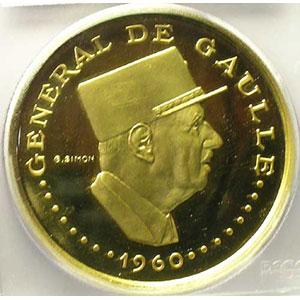 10000 Francs   (1970)    PCGS-PR65DCAM    BE