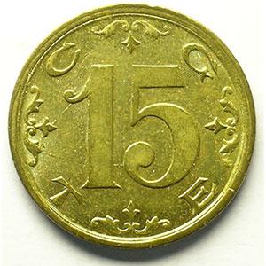 15 (Rappen)   Lt,R,   25 mm   TTB+