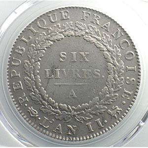 1793 A  (Paris)  An II, sans point    PCGS-AU53    TTB+