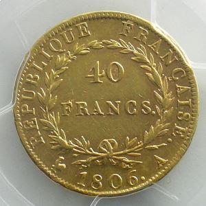 1806 A  (Paris)    PCGS-AU55    TTB+/SUP