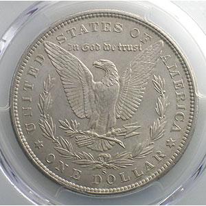 1880 S  (San Francisco)    PCGS-MS66    FDC