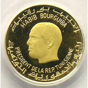2 Dinars   1967    PCGS-PR67DCAM    BE