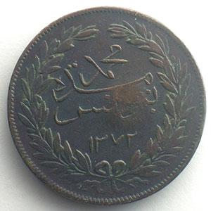 2 Kharoub contremarqués sur 13 Nasri   AH1272/1856    TTB+