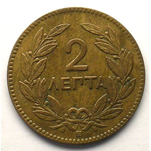 2 Lepta   1869 BB  (Strasbourg)    TTB+