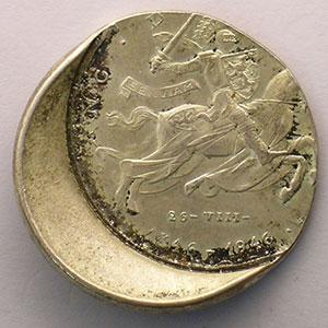 20 Francs   1946    FDC