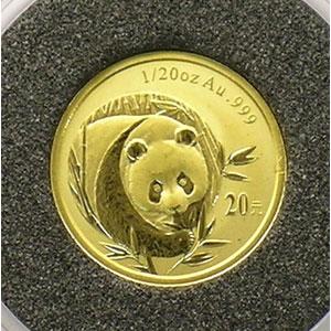 20 Yuan    2003    BE