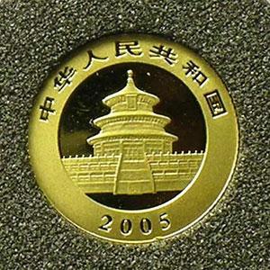 20 Yuan    2005    BE