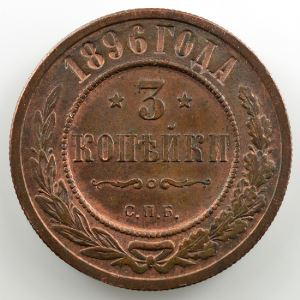 3 Kopecks   1896    SUP/FDC