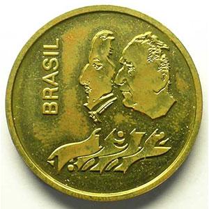 300 Cruzeiros   1972 Prova (Essai)   bronze-alu    SUP/FDC