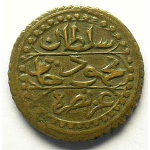5 Aspres   AH 1237    TTB