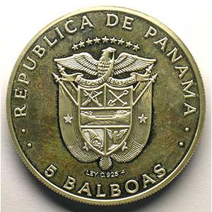 5 Balboas   Belisario Porras   1975    SUP/FDC