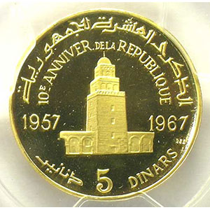 5 Dinars   1967    PCGS-PR65DCAM    BE