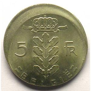 5 Francs   1975    FDC