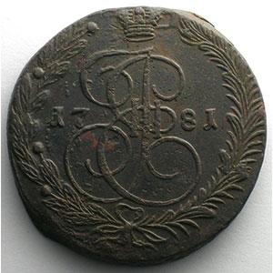 5 Kopeks   1781 EM (Ekaterinburg)    TTB