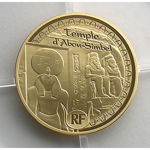 50 Euro   2012   Temple d'Abou-Simbel    BE