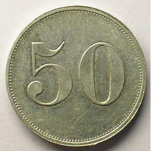 50 (Pf)  Al, R  27,5mm    TTB+/SUP
