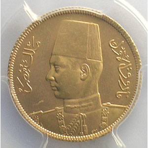 50 Piastres   1938   AH1357    PCGS-MS63    SUP/FDC