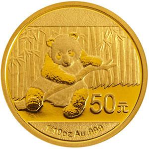 50 Yuan   Panda    2014    FDC