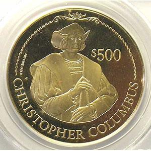 500 Dollars   (1991)    PCGS-PR67DCAM    BE