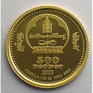 500 Tugrik   2003   Kubilaï khan - Marco Polo  (1275-1292)    BE